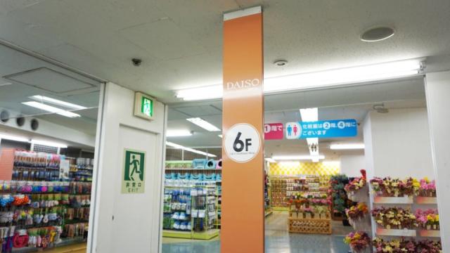 Cửa hàng Daiso 100 yên 7 tầng lớn nhất Nhật Bản có gì đặc biệt? - Ảnh 3.