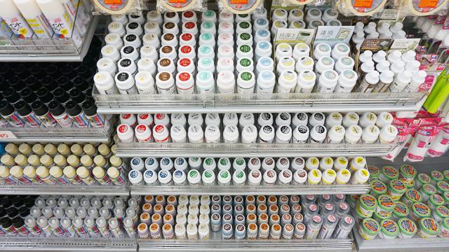 Cửa hàng Daiso 100 yên 7 tầng lớn nhất Nhật Bản có gì đặc biệt? - Ảnh 23.