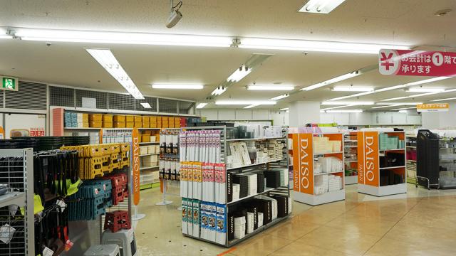 Cửa hàng Daiso 100 yên 7 tầng lớn nhất Nhật Bản có gì đặc biệt? - Ảnh 4.
