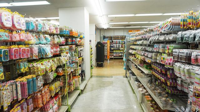Cửa hàng Daiso 100 yên 7 tầng lớn nhất Nhật Bản có gì đặc biệt? - Ảnh 7.