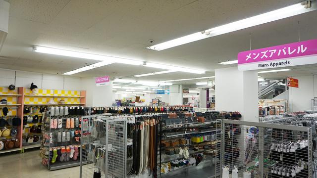 Cửa hàng Daiso 100 yên 7 tầng lớn nhất Nhật Bản có gì đặc biệt? - Ảnh 9.