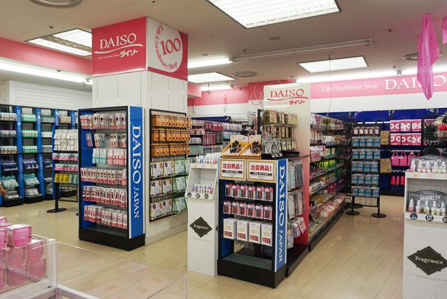 Cửa hàng Daiso 100 yên 7 tầng lớn nhất Nhật Bản có gì đặc biệt? - Ảnh 10.