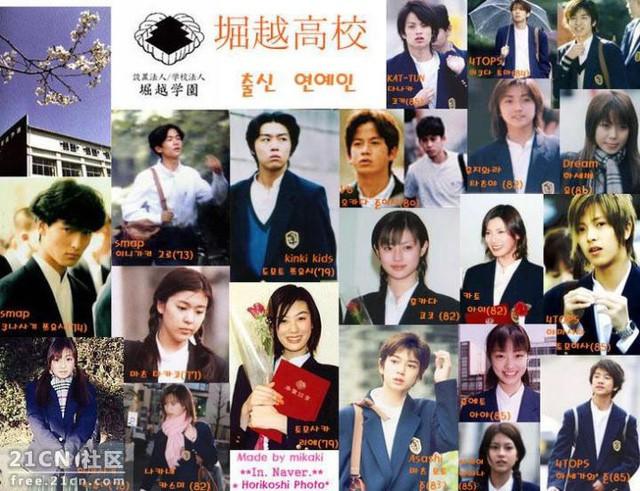 Ngôi trường chỉ dành cho con nhà siêu giàu hoặc giới siêu sao ở Nhật với loạt nội quy khắt khe không giống ai - Ảnh 2.