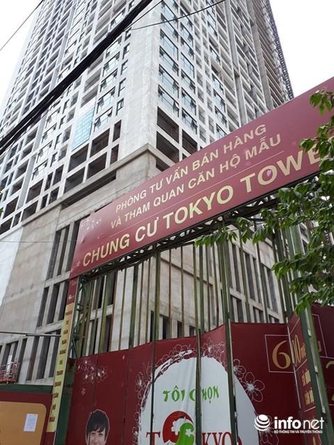 Tòa nhà cao nhất bị ngân hàng siết nợ: Đổi tên vẫn vướng vận đen - Ảnh 1.