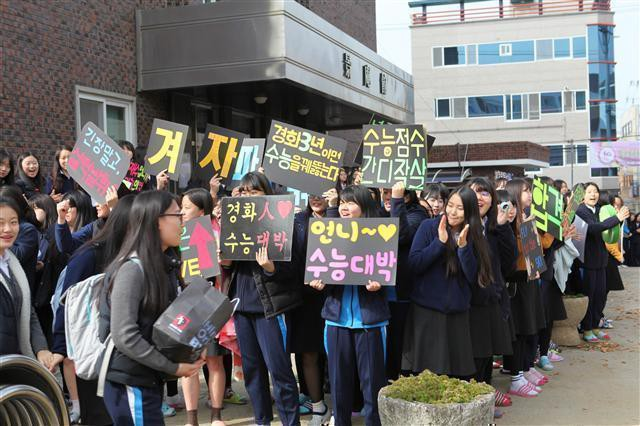 Những điều kỳ dị trong kỳ thi ĐH ở Hàn Quốc: Tặng giấy vệ sinh để giải quyết đề nhanh gọn, ngủ quá 4giờ/ngày sẽ thi trượt - Ảnh 3.