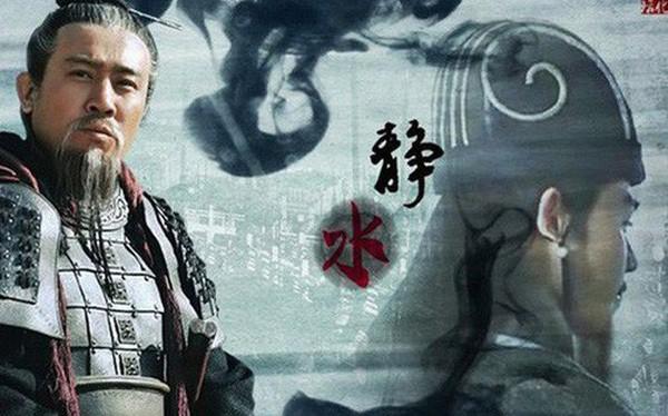 2 mầm họa đối với cơ nghiệp Thục - Ngụy, cả Lưu Bị và Tào Tháo cùng nhìn ra nhưng bất lực! - Ảnh 3.