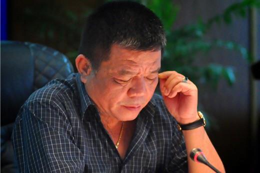 Khung hình phạt nào cho tội danh của ông Trần Bắc Hà tại BIDV? - Ảnh 1.