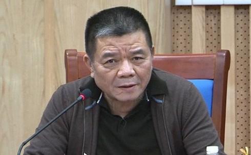 """Ông Trần Bắc Hà bị bắt: Bài học """"xương máu"""" cho các lãnh đạo ngân hàng - Ảnh 1."""