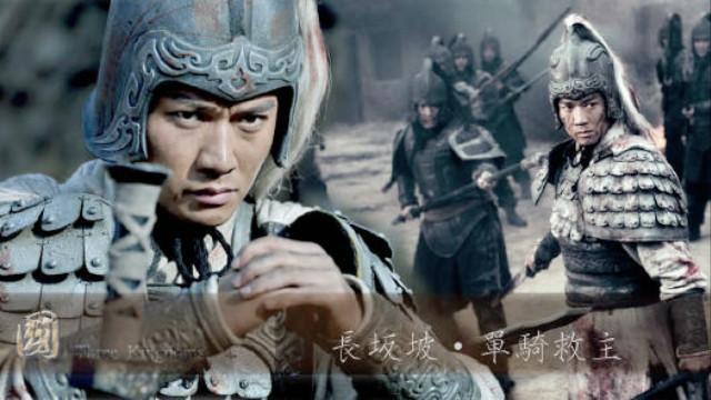 Cả đời không trọng dụng Triệu Vân, trước khi chết Lưu Bị mới nói ra chân tướng sự việc - Ảnh 3.