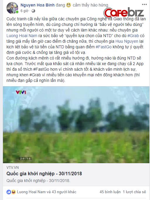 Cãi nhau 30ph trên show Quốc gia khởi nghiệp chưa đủ, các sếp Fastgo và TS. Lương Hoài Nam liên tiếp khẩu chiến trên Facebook cá nhân, mới nửa ngày đá qua lại gần 400 bình luận - Ảnh 1.