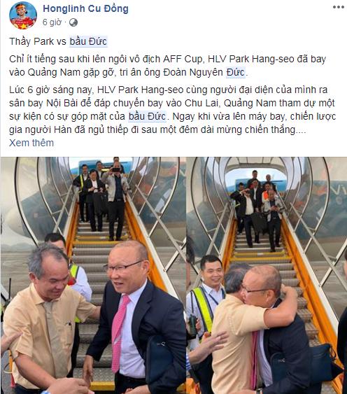 Việt Nam vô địch AFF Cup 2018, hàng ngàn người hâm mộ gửi lời tri ân đến bầu Đức  - Ảnh 3.