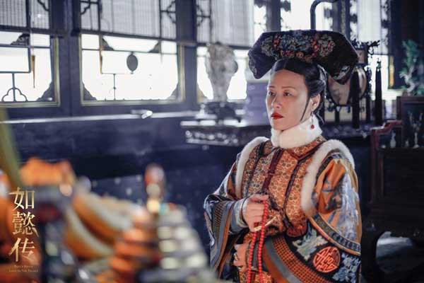 Nhân vật cao tay nhất trong hậu cung Thanh triều dưới thời Ung Chính - Càn Long - Ảnh 5.