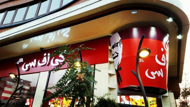 Câu chuyện của KFC tại Israel: Ngã sấp mặt đến 3 lần vẫn quay lại, nhưng liệu có thành công? - Ảnh 1.