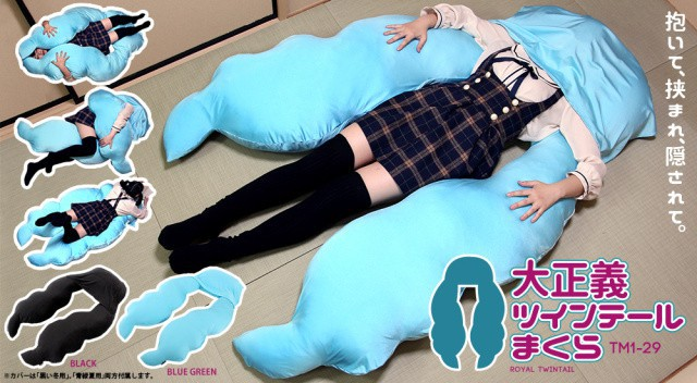 Gối ôm hình cái mông giá 2 triệu rưỡi gây sốt ở Nhật, hứa hẹn thay thế gấu Teddy trong nay mai - Ảnh 1.
