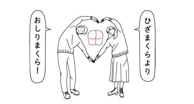 Gối ôm hình cái mông giá 2 triệu rưỡi gây sốt ở Nhật, hứa hẹn thay thế gấu Teddy trong nay mai - Ảnh 5.