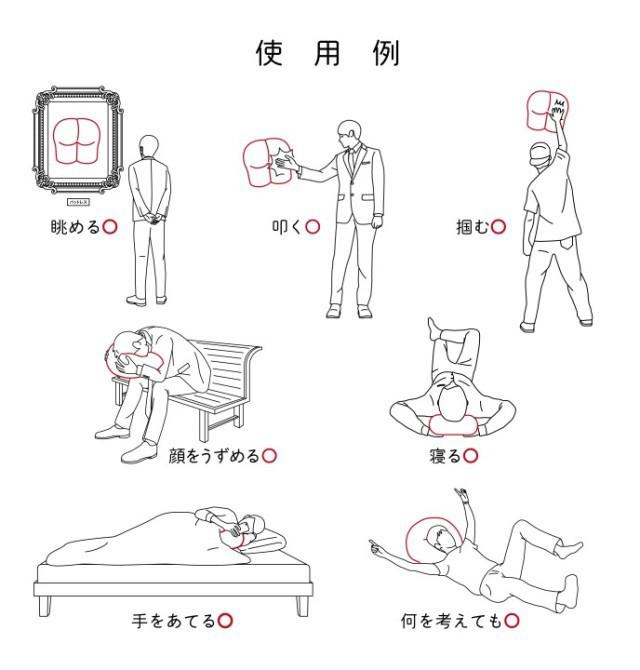 Gối ôm hình cái mông giá 2 triệu rưỡi gây sốt ở Nhật, hứa hẹn thay thế gấu Teddy trong nay mai - Ảnh 9.