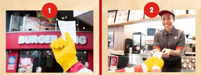 """Chiến dịch giúp Burger King """"cắn trộm"""" McDonald's Nhật Bản: Làm ra chiếc Big King giống hệt Big Mac, nhưng... ngon hơn! Cho KH đổi mọi thứ có chữ big để lấy khuyến mại - Ảnh 4."""