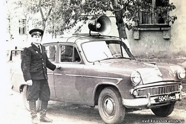 Cảnh sát Liên Xô thế kỷ trước đã đi cả BMW, Mercedes hay Volvo - Ảnh 7.