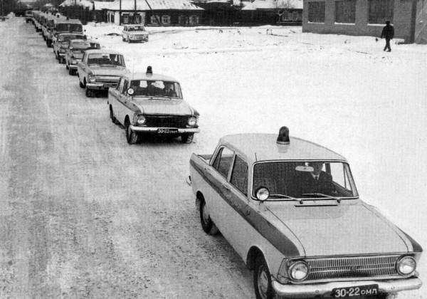 Cảnh sát Liên Xô thế kỷ trước đã đi cả BMW, Mercedes hay Volvo - Ảnh 8.