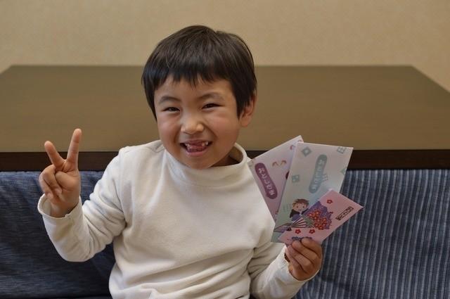 Những tưởng văn hóa lì xì Hàn - Trung - Nhật giống Việt Nam, ai dè cũng có 3 sự khác biệt rất lớn - Ảnh 3.