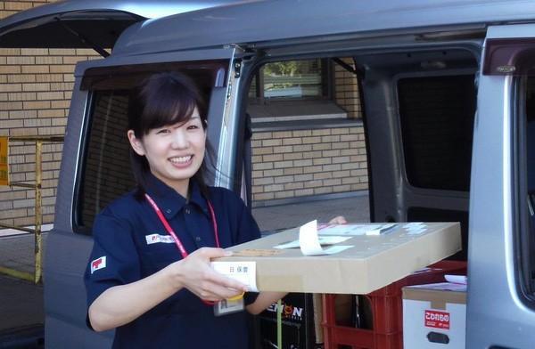 Nếm thức ăn cho chó, truy lùng mùi hôi và 5 công việc kỳ lạ chỉ có ở Nhật Bản - Ảnh 3.
