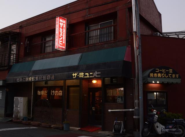 Sự sáng tạo tột bậc của ẩm thực Nhật Bản: Cốc cafe 20 năm tuổi có mức giá hơn 20 triệu - Ảnh 1.
