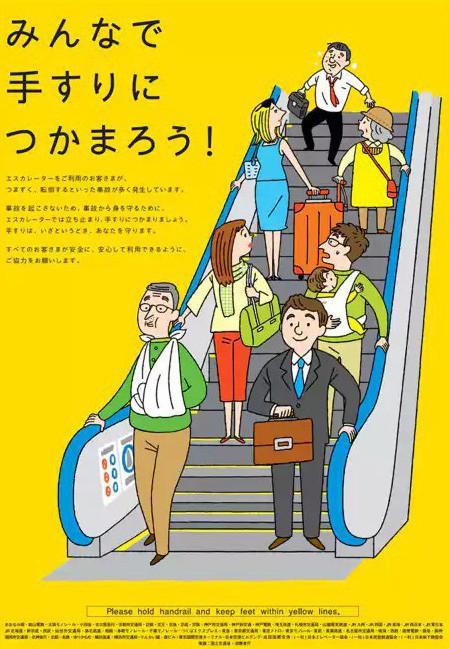 Vì sao người Nhật chỉ đứng một bên khi đi thang cuốn: Câu trả lời thực sự khiến bạn thêm yêu mến đất nước này - Ảnh 2.