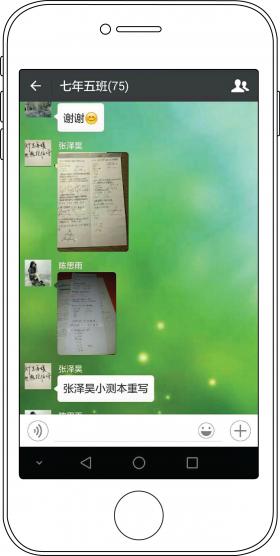 Nhiều học sinh Trung Quốc không được nghỉ ngơi vì WeChat - Ảnh 3.