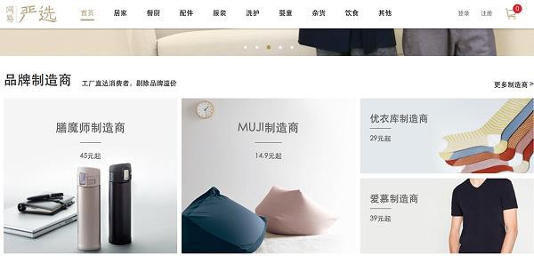 """Từ kinh nghiệm gia công hàng hiệu, các nhà xưởng Trung Quốc chuyển sang kinh doanh hàng """"chất lượng"""" với giá bình dân - Ảnh 1."""