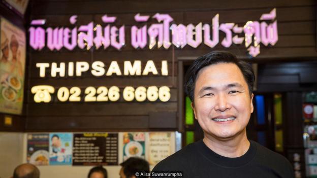 Triết lý kinh doanh đáng nể ở nơi phân phối món Pat Thai ngon nhất Bangkok, đưa quán ăn ven những con phố trở thành biểu tượng ẩm thực của cả Thái Lan - Ảnh 5.