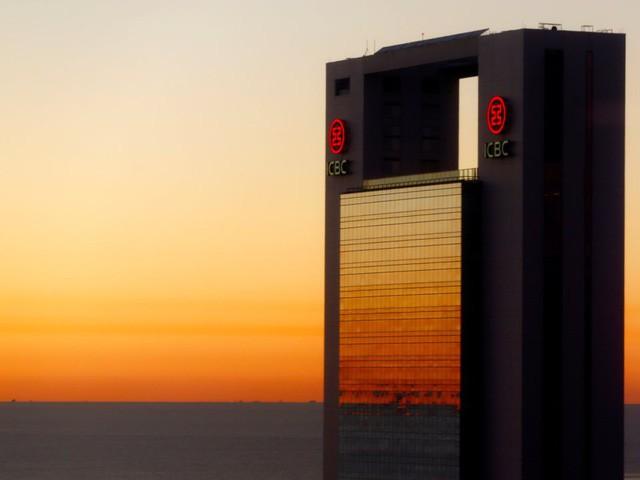 20 ngân hàng lớn nhất thế giới - Ảnh 1.