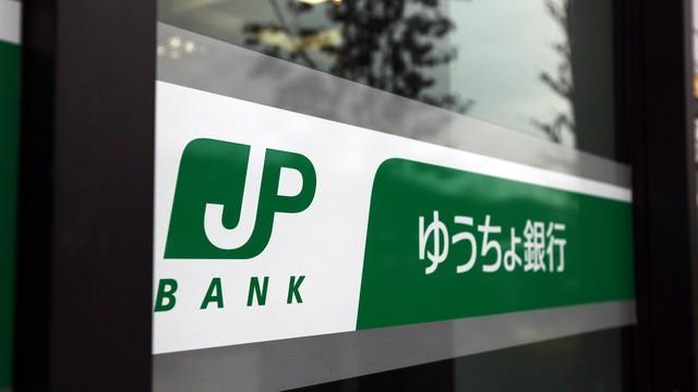 20 ngân hàng lớn nhất thế giới - Ảnh 12.