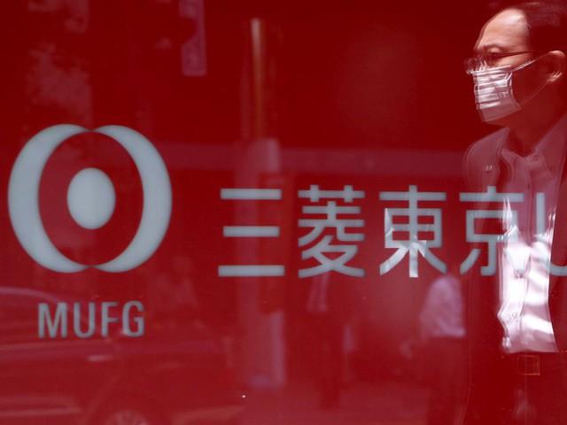 20 ngân hàng lớn nhất thế giới - Ảnh 5.