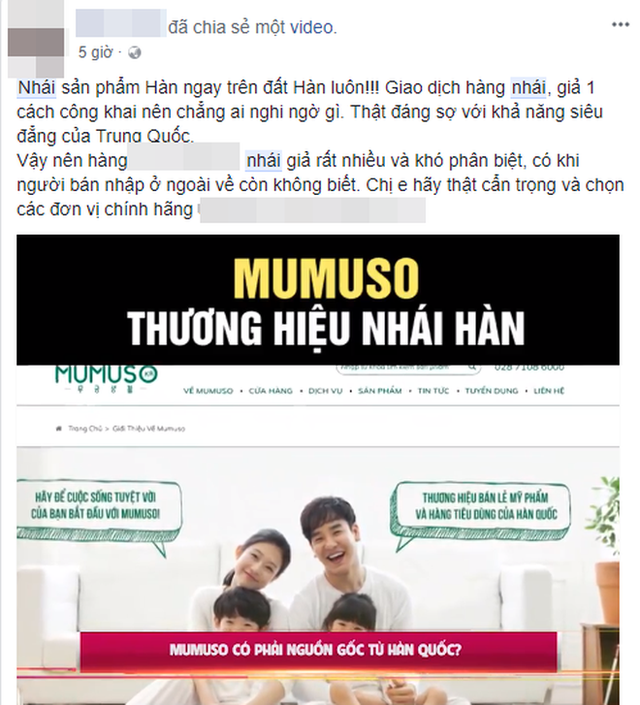 Đại diện Mumuso lên tiếng sau khi truyền thông Hàn nghi ngờ thương hiệu này đang lừa dối người tiêu dùng Việt - Ảnh 4.