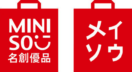 Chiêu thức kinh doanh giúp một số nhãn hàng Tàu đội lốt Nhật, Hàn như Miniso, Mumuso bỏ túi doanh thu hàng tỷ USD mỗi năm - Ảnh 1.