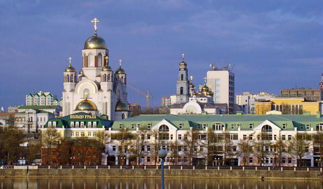 Khám phá ngay vẻ đẹp như tranh của 11 thành phố Nga sẽ tổ chức đá World Cup năm nay! - Ảnh 26.