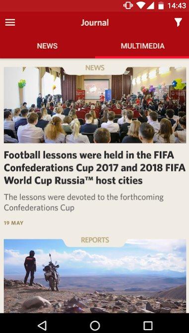10 ứng dụng miễn phí tốt nhất xem World Cup 2018 trên điện thoại iPhone và Android - Ảnh 10.