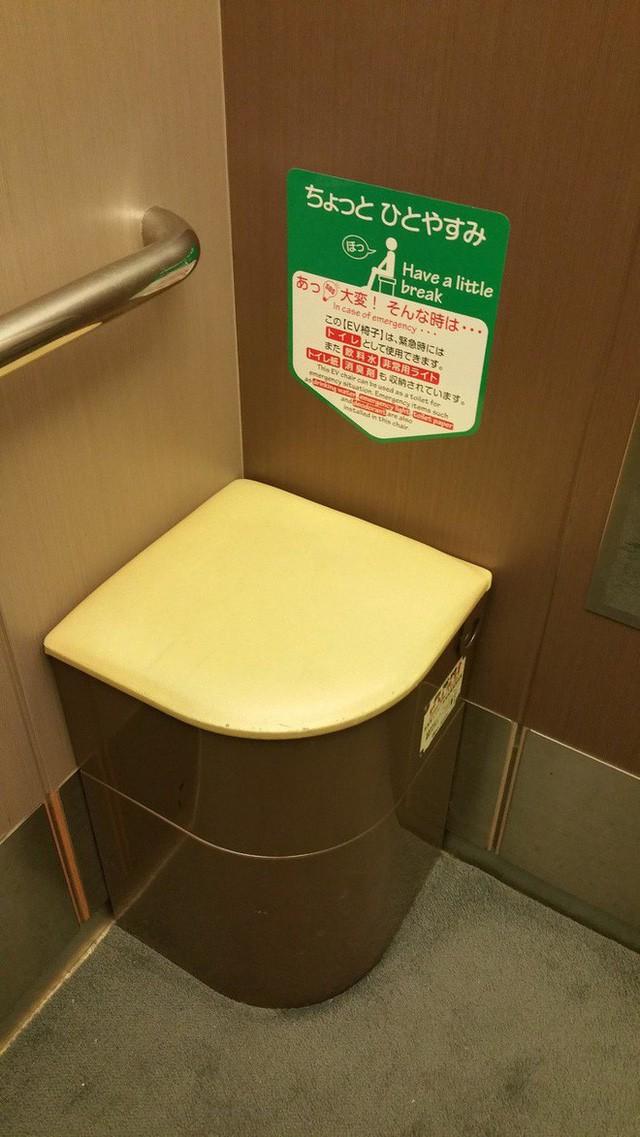 Cách người Nhật sử dụng công nghệ phục vụ cộng đồng khiến thế giới phải thán phục  - Ảnh 1.