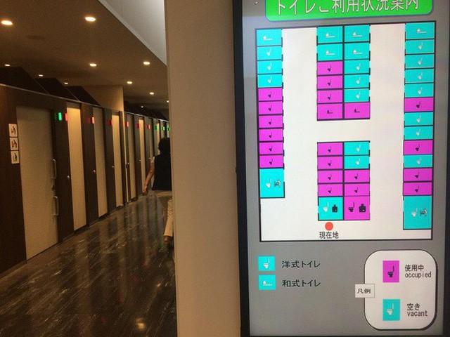 Cách người Nhật sử dụng công nghệ phục vụ cộng đồng khiến thế giới phải thán phục  - Ảnh 2.