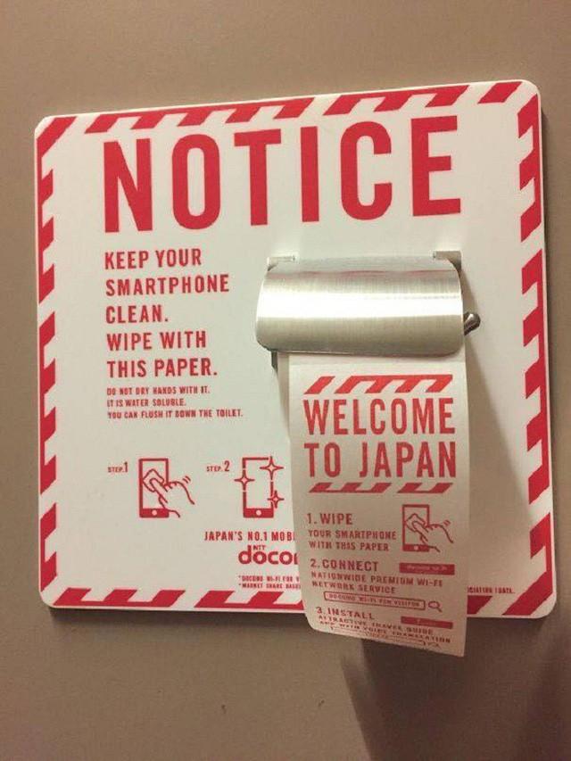 Cách người Nhật sử dụng công nghệ phục vụ cộng đồng khiến thế giới phải thán phục  - Ảnh 21.