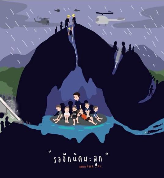 đầu tư giá trị - photo 13 15311316738261364928724 - Những bức tranh dễ thương và ý nghĩa của dân mạng về hành trình giải cứu đội bóng Thái mắc kẹt