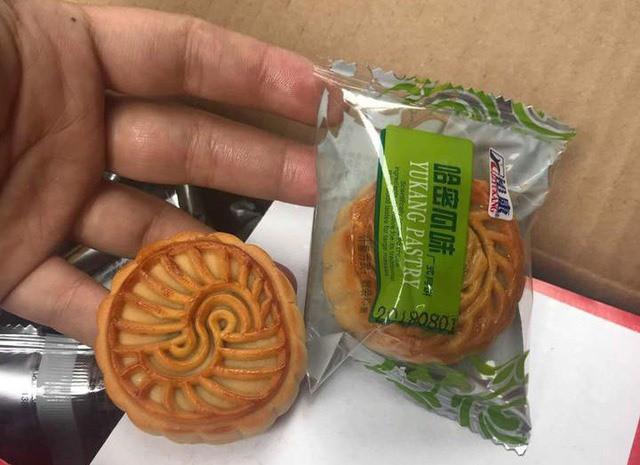 Bánh trung thu chưa tới 3000đ/chiếc: Thông tin giật mình từ du học sinh ở Trung Quốc - Ảnh 4.