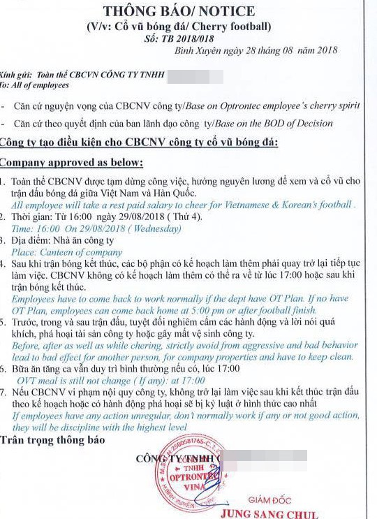 Hàng loạt công ty, doanh nghiệp cho phép nhân viên nghỉ làm xem trận bán kết Olympic Việt Nam chiều nay: Tình yêu với bóng đá lớn đến nhường nào! - Ảnh 4.