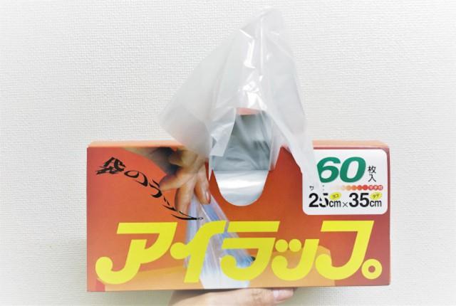 Loại túi nylon Nhật vô danh này có thể trở thành công cụ cứu sinh trong thảm họa - Ảnh 1.