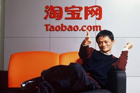 Dự án tuyệt mật của Jack Ma: Chọn nhân sự giỏi nhất, âm thầm cho nghỉ việc làm dự án mới, lật đổ eBay mà không ai hay biết tập đoàn đứng sau là Alibaba - Ảnh 4.