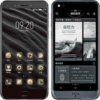 10 chiếc điện thoại Android kỳ quặc nhất mọi thời đại - Ảnh 16.