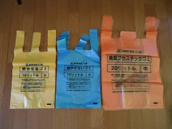 Xem cách người Nhật đổ rác, bạn sẽ hiểu tại sao cả thế giới phải thán phục quốc gia này - Ảnh 2.