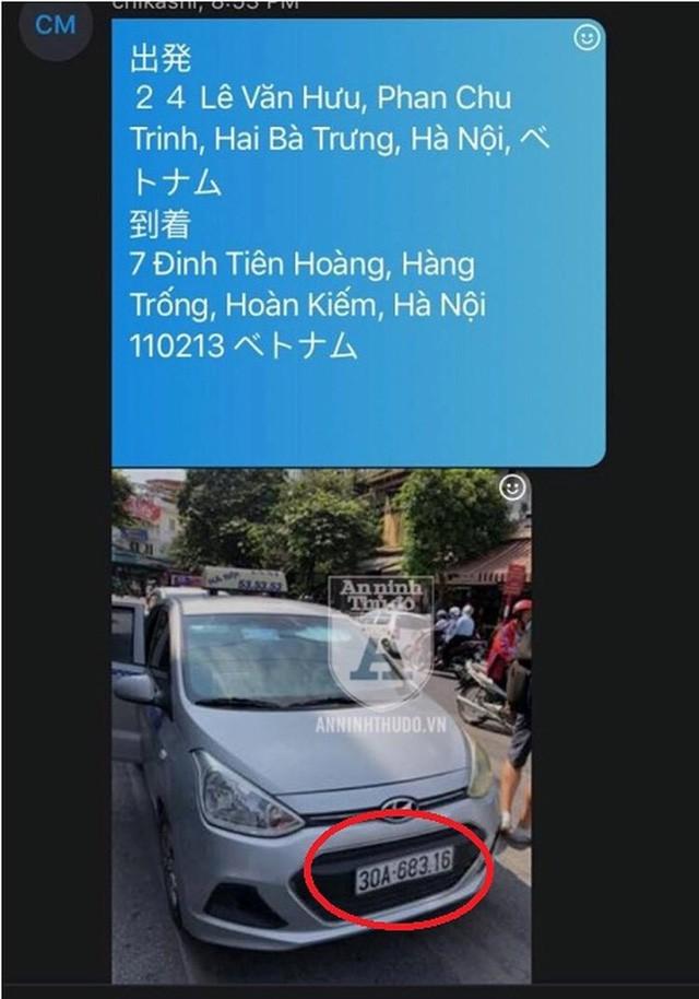 Đi 2km, vị khách Nhật Bản bị lái xe taxi dù thu phí đắt gấp hơn 10 lần! - Ảnh 1.
