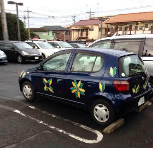Đây là cách người Nhật báo hiệu mới lái xe, không chỉ là văn hóa mà được quy định thành luật - Ảnh 2.