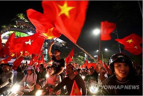 HLV Park Hang-seo bất ngờ dự đoán ngày ĐT Việt Nam dự World Cup khi trả lời báo Hàn Quốc - Ảnh 2.